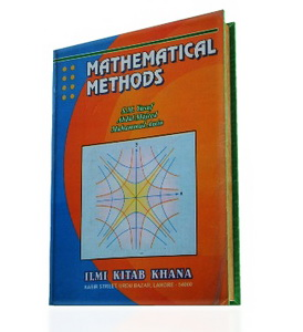 download notes of mathematical method by sm yousuf govt emerson
